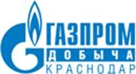"ООО ""Газпром добыча Краснодар"""