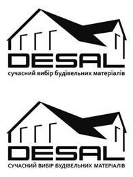 ООО Десал