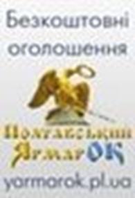 «Полтавський Ярмарок»