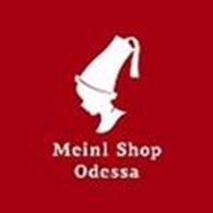 """Субъект предпринимательской деятельности Интернет-магазин чая и кофе """"Meinl Shop"""""""
