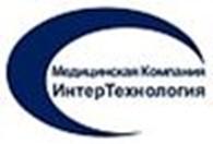 ООО «Медицинская Компания «ИНТЕРТЕХНОЛОГИЯ»