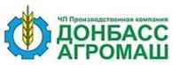 """Частное предприятие ЧП «Производственная компания""""Донбасс-Агромаш»"""