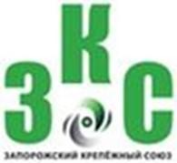 Запорожский Крепежный Союз