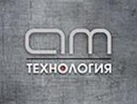 Общество с ограниченной ответственностью ООО «АМ-Технология»