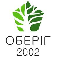 Оберіг 2002