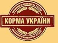 Товариство з обмеженою відповідальністю ТОВ «Корма України» основний сайт http://kormaua.com