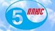 ТОВ «5 ПЛЮС КО»