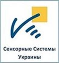 Общество с ограниченной ответственностью OOO «Сенсорные Системы Украины»
