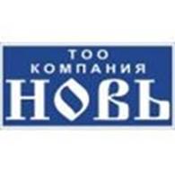 Компания Новь, ТОО