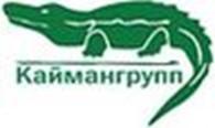 """Общество с ограниченной ответственностью ООО """"Производственная группа """"Кайман"""""""