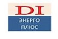Общество с ограниченной ответственностью ООО «ДИЭнергоПлюс»