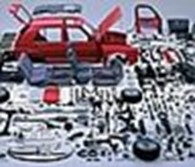 Магазин «Автозапчасти»