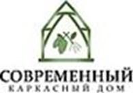 ООО «Современный каркасный дом»