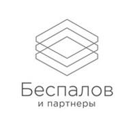 ООО БЕСПАЛОВ И ПАРТНЕРЫ