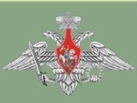 """""""Военный Комиссариат Республики Северная Осетия-Алания"""""""