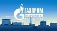 """""""Газпром межрегионгаз Волгоград"""" Абонентский отдел """"Волжский"""""""