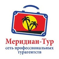 """Меридиан-Тур"""