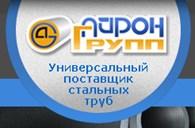"""Компания """"Фирма Айрон Групп"""""""