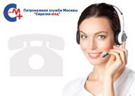 """Патронажная служба Москвы """"Сиделка-мед сервис"""""""