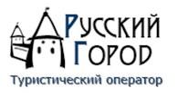РУССКИЙ ГОРОД