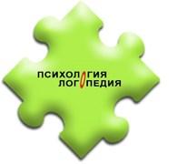 "Центр развития ""Психология Логопедия"""