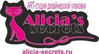 """""""Alicia's Secrets"""""""