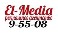 """Рекламное агентство """"El-Media"""""""