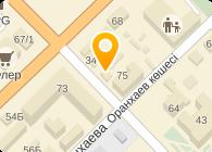 """Учебный центр """"Агенство ШАНС"""""""