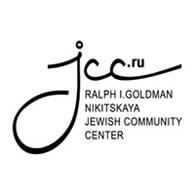 Еврейский Культурный Центр