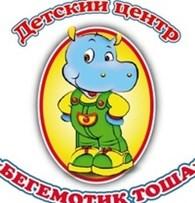 Бегемотик Тоша