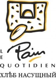 """Кафе-пекарня """"Le Pain Quotidien"""""""