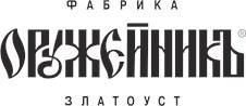 Фабрика «ОружейникЪ»