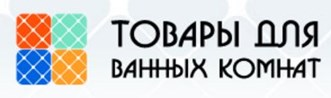 ООО Товары для ванной комнаты
