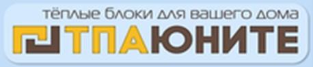 """ТПА """"ЮНИТЕ"""" Производство керамзитобетонных блоков"""