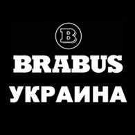 ООО Brabus Украина