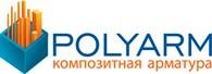 Производитель композитной арматуры Polyarm
