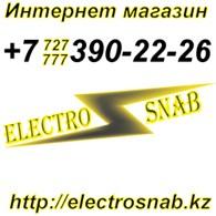 ООО Electrosnab.kz