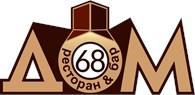 ООО Дом 68