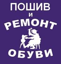 ИП Башмачок Мастер