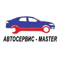 Автосервис - MASTER
