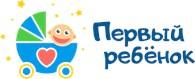 """Интернет-магазин детских товаров """"Первый Ребёнок"""""""