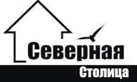 """""""Северная Столица"""""""