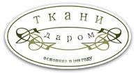 """Ткани Даром"""