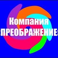"""Агентство """"Преображение"""""""