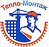 "Частное предприятие ООО ""Тепло-Монтаж"""