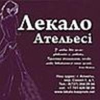 Частное предприятие Ателье «Лекало»