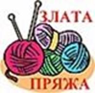 Субъект предпринимательской деятельности «Злата Пряжа» Интернет-магазин