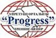 ТОО Тренинг-центр «Progress»