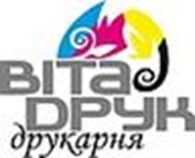 Частное предприятие типография «Вита Друк»