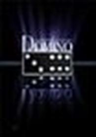 Компания событий Домино